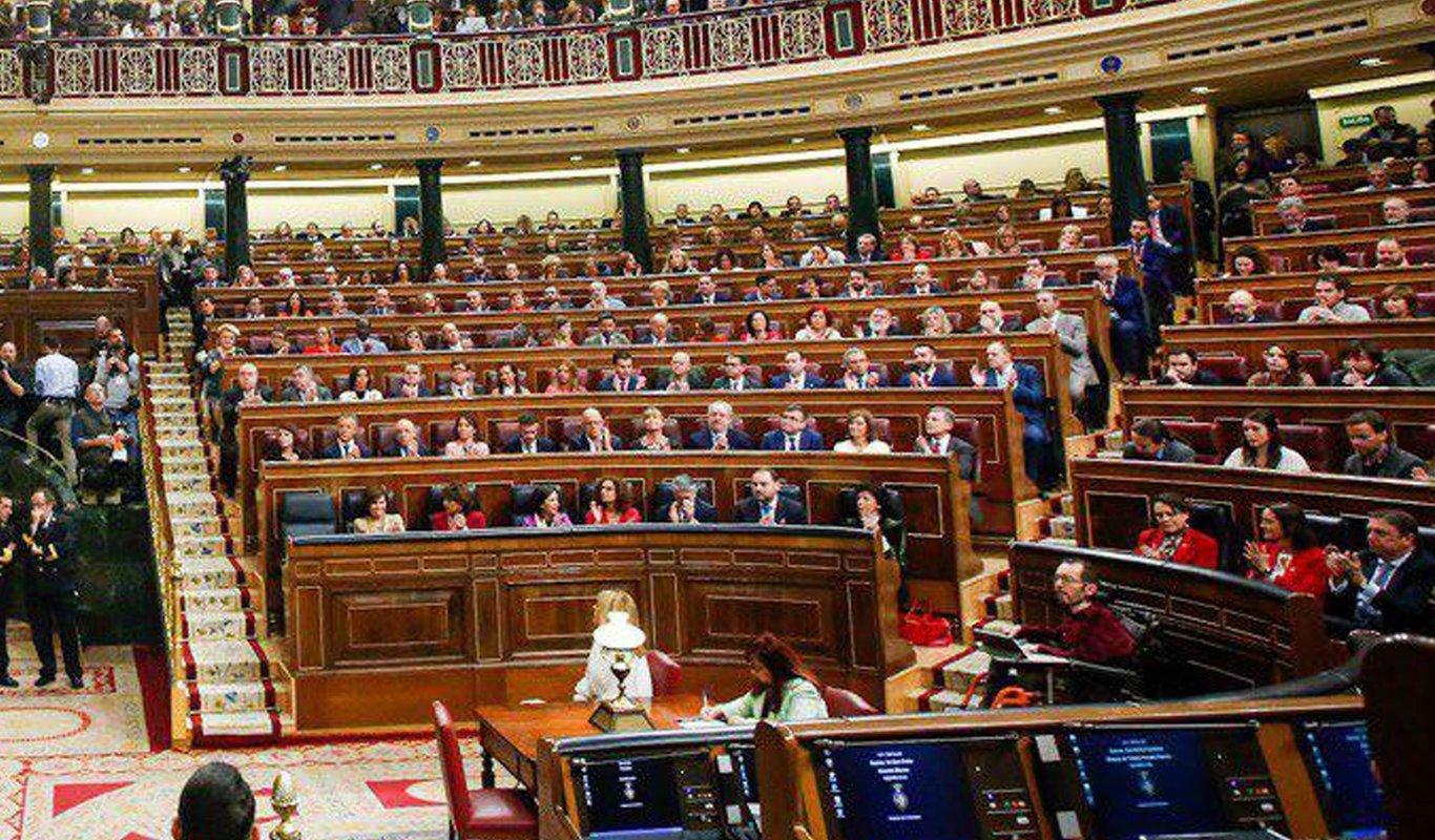 Sesión de investidura en el Congreso el 7 de enero.