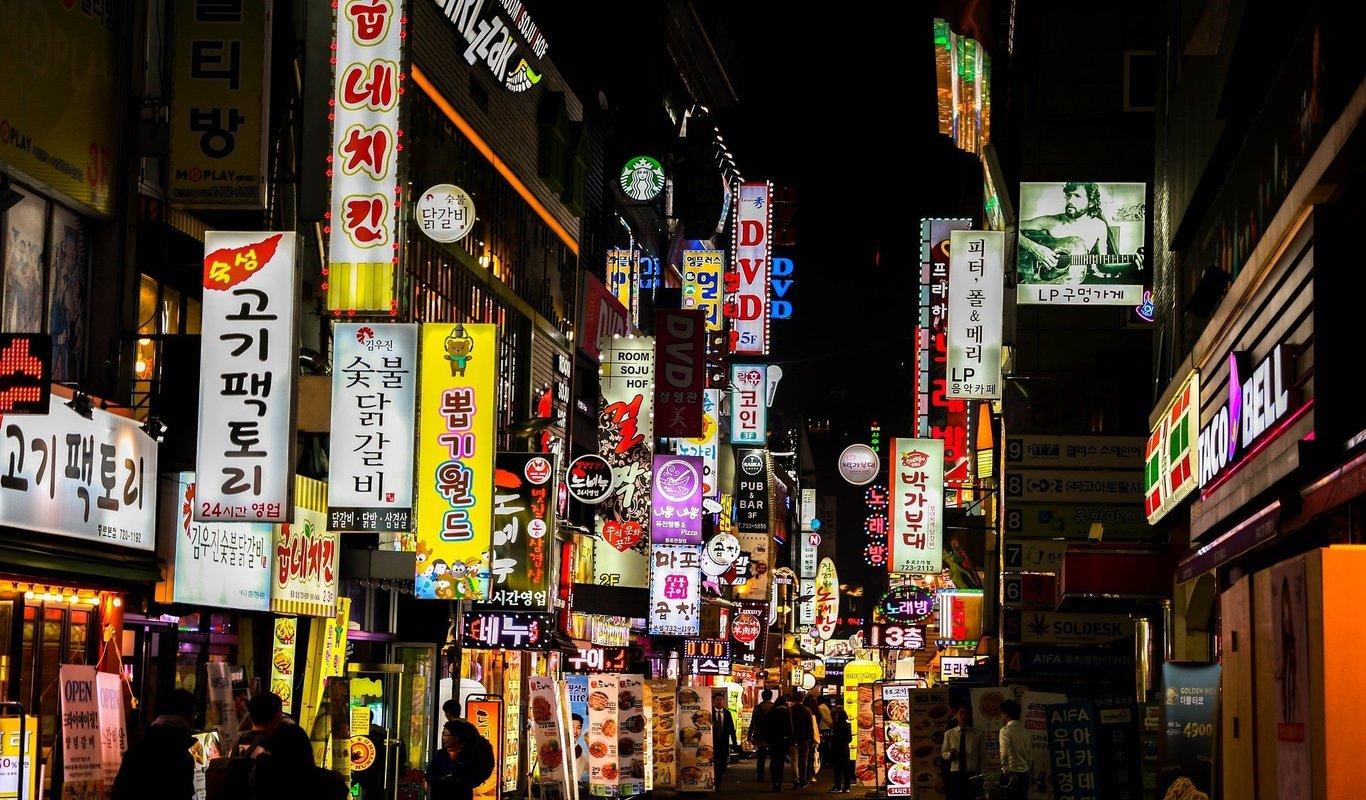 Nuevo brote en Seúl obliga a retrasar la apertura de colegios