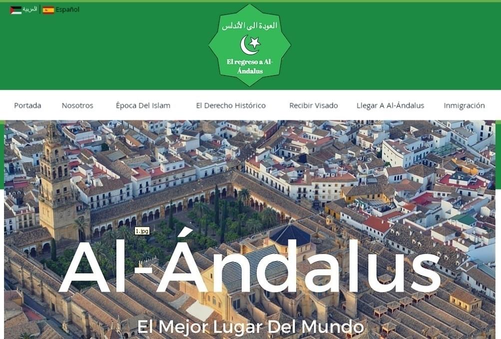 Una web islámica anima a los musulmanes a venir a España y vivir de las ayudas públicas